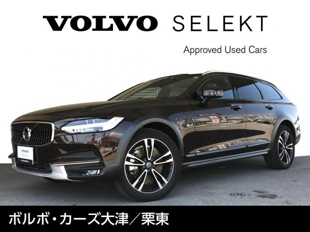 V90 CROSS COUNTRY T5 AWD Summum S/R B&Wオーディオ