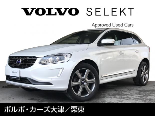 XC60 T6 AWD SE BeigeLeather