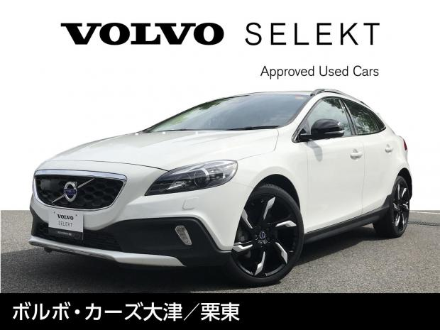 V40CC T5 AWD Leather Package